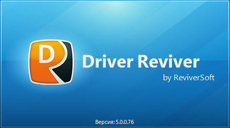 Driver Reviver 5.31.2.2